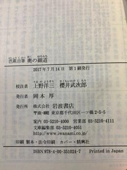 3AFBF69E-0049-49B7-9FBD-7FBD36FEB1B6.jpeg